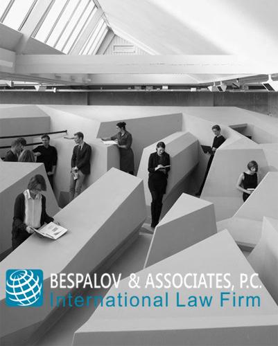bespalov_law_office